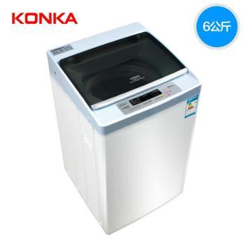 Konka/康佳XQB60-712全自动洗衣机家用波轮6kg公斤家用洗衣机