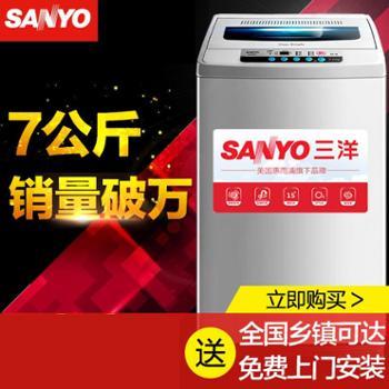 Sanyo/三洋 XQB70-S750Z 三洋全自动波轮洗衣机盖风干呼吸正品7kg