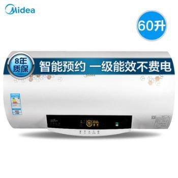 Midea/美的F60-30WD7(HES)60升电热水器家用储水速热