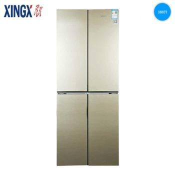 XINGX/星星BCD-388EV冰箱双开门对开四门家用节能大容量电冰箱