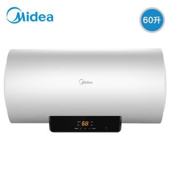 Midea/美的电热水器储水式家用洗澡电热水器抑菌节能