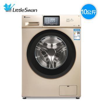 小天鹅10公斤KG全自动变频智能滚筒静音家用洗衣机
