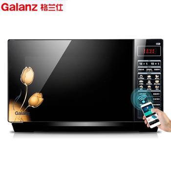 Galanz/格兰仕家用平板微波炉光波炉烤箱一体机