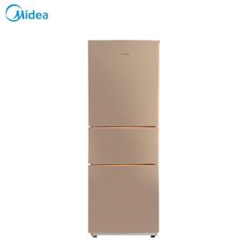 Midea/美的冰箱小型冰箱家用三门节能静音电冰