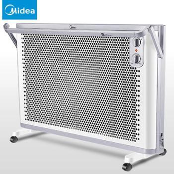 美的取暖器家用节能电暖气18AW居浴两用速热烤火炉静音暖风机