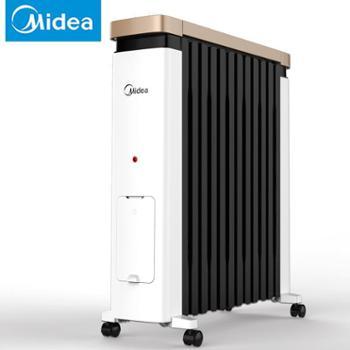 美的取暖器家用节能速热电暖气12片电热油汀防烫暖风机干衣电暖器