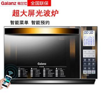 Galanz/格兰仕G80F23CN3XL-R6K(S0)微波炉家用智能烧烤光波炉
