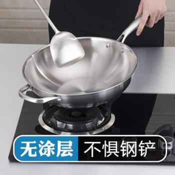 304不锈钢家用不粘锅炒锅无涂层全钢炒菜电磁炉煤气炉适用