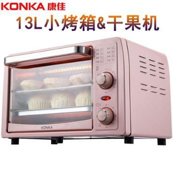 Konka/康佳KAO-T6电烤箱家用烘焙小型多功能干果水果脱水风干机