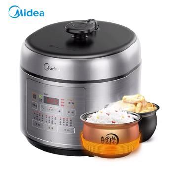Midea/美的QS50A9电压力锅家用智能饭煲双圆内胆4.8L电高压锅