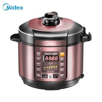 Midea/美的MY-YL50Simple101电压力锅双胆5L升家用电高压锅饭煲