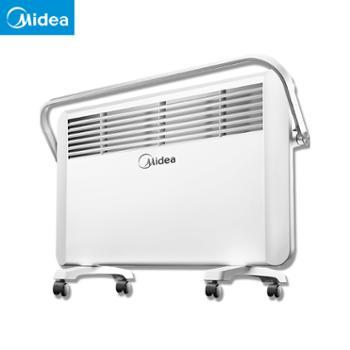美的取暖器家用节能电暖气速热烤火炉静音暖风机