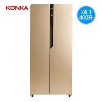 Konka/康佳BCD-400EGX5S双开门冰箱电脑温控家用对开门电冰箱