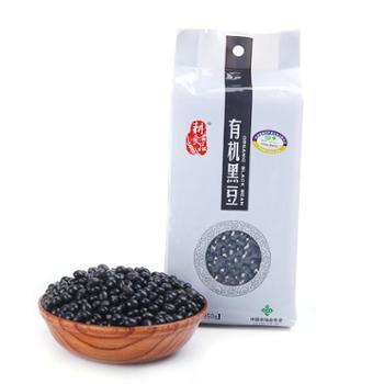 耕者良品有机黑豆350g*2