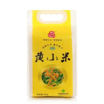 耕者良品精品黄小米2.5kg*4袋