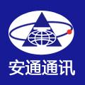 北京安通通讯设备有限公司