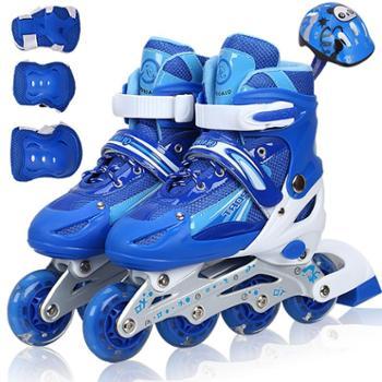 溜冰鞋儿童成人套装可调旱冰鞋滑冰鞋全套装闪光轮滑鞋