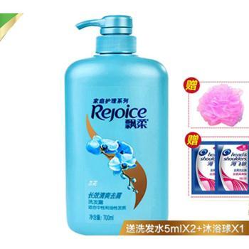 正品飘柔洗发水700兰花男女通用家庭装去屑止痒顺滑洗头膏
