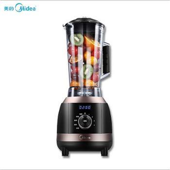 【善融爱家节】Midea/美的 MJ-WBL1021W全自动破壁机料理机多功能礼品家电搅拌机