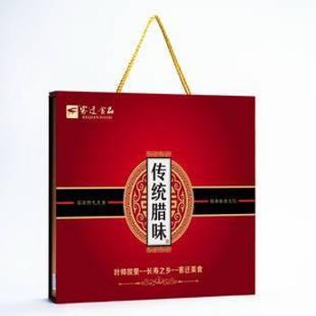 客迁食品传统腊味礼盒