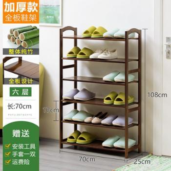 木马人多层全板鞋架简易实木收纳鞋柜多功能家用经济型省空间特价