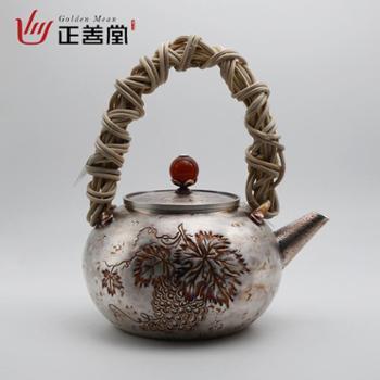 正善堂手工银壶银茶壶烧水壶煮茶壶银水壶泡茶壶送礼茶壶高端茶具葡萄长藤