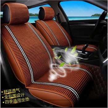 冰丝汽车坐垫座套四季通用凉垫大众现代别克丰田本田通用座套