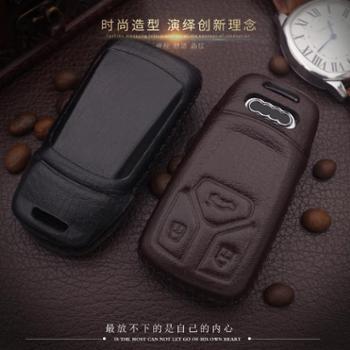 车达品奥迪A4L 30周年年型 30 TFSI 进取型奥迪Q7钥匙真皮保护套钥匙包钥匙壳