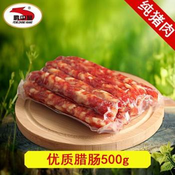 鹏中皇广式二八腊肠纯肉无淀粉500g广东土特产煲仔饭煮饭腊味