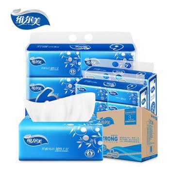 维尔美抽纸整箱18包家庭装3层130抽软抽纸巾餐巾纸面巾纸-LZF
