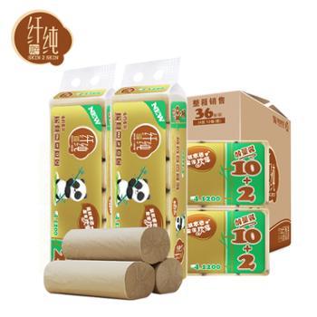 纤纯竹浆本色无芯卷纸36卷整箱家庭装4层无芯卷纸厕纸卫生纸-EQWB4012
