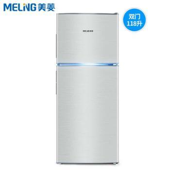 【宝鸡正昊贸易】MeiLing/美菱BCD-118小冰箱双门家用小型电冰箱冷藏冷冻