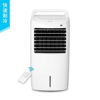 【宝鸡正昊贸易】美的电风扇空调扇快速制冷净化空气单冷省电家用AC120-16BRW