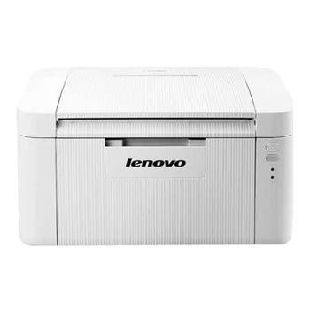 联想LJ2206W黑白激光打印机 手机无线wifi网络 办公家用