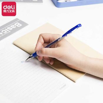 【宝鸡正昊贸易】得力中性笔0.5mm黑色签字笔水笔碳素笔黑笔12支办公用品