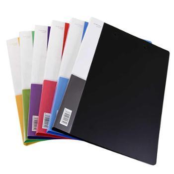 a4彩色文件夹强力单试卷档案资料文件收纳夹子商务办公用品