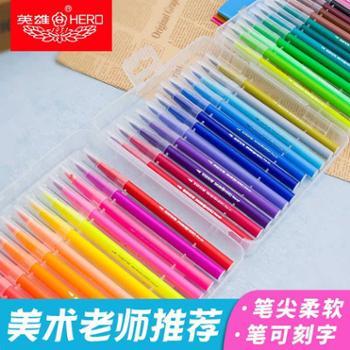 英雄儿童水彩笔套装软头无毒可水洗12色幼儿园画画彩色笔