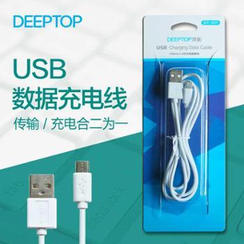 顶拓201数据线安卓智能手机通用USB高速micro充电线2a快充线