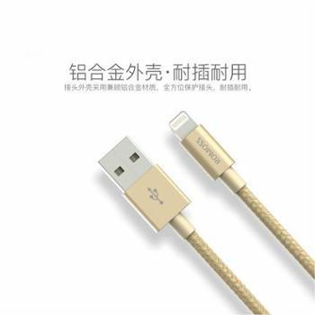 ROMOSS/罗马仕mfi认证iPhone手机数据线苹果5/6/7单头尼龙编制