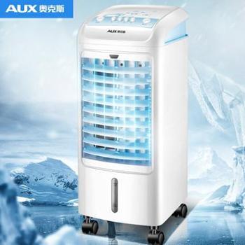 奥克斯空调扇制冷风扇加湿制单冷风机家用冷气扇移动小空调冷气扇空调扇