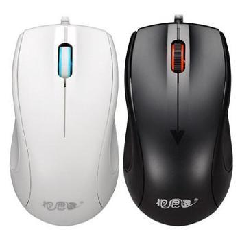 相思豆有线鼠标男女生游戏办公家用笔记本电脑静音无声usb鼠标