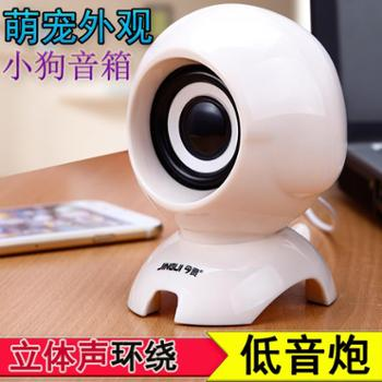 今贵 Q1迷你手机小音箱台式电脑笔记本电视USB便携影响低音炮音响