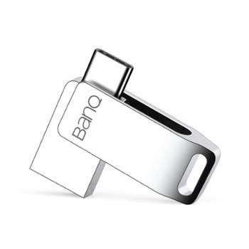 BanQ u盘64g USB3.1 Type-C双接口3.0全金属手机电脑两用u盘 迷你64gu盘 双插头车载u盘64gb