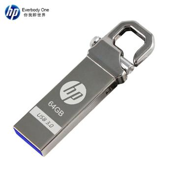 惠普U盘64g USB3.0高速金属优盘 个性创意防水不锈钢迷你车载电脑商务男女学生可爱64gu盘