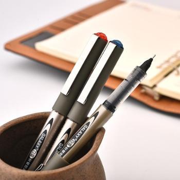 【宝鸡正昊贸易】白雪针管型走珠笔中性0.5mm黑色签字水直液式红笔学生用碳素*