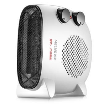 【宝鸡正昊贸易】美菱取暖器电暖风机小太阳电暖气家用节能省电速热小型热风电暖器