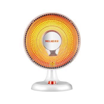 【宝鸡正昊贸易】美菱小太阳取暖器家用节能烤火器电暖气电热扇速热暖风机烤火炉
