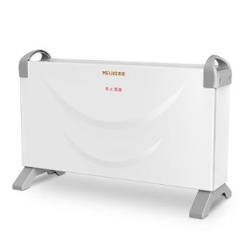 【宝鸡正昊贸易】美菱家用恒温取暖器节能省电卧室对流电暖器速热静音电暖气电暖炉