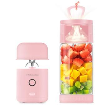 荣事达 家用水果小型电动便携式迷你充电榨汁机