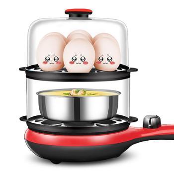 小型迷你煎锅全自动断电家用插电鸡蛋早餐神器